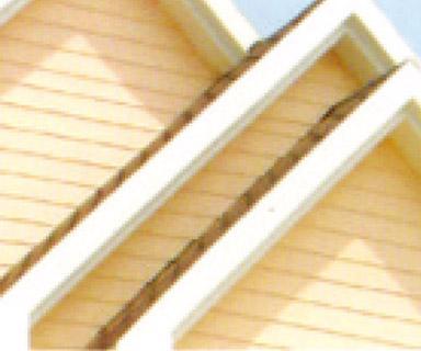 外墙装饰板